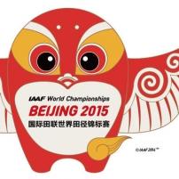 pekingin_mm-kilpailut_2015_-_logo.jpg