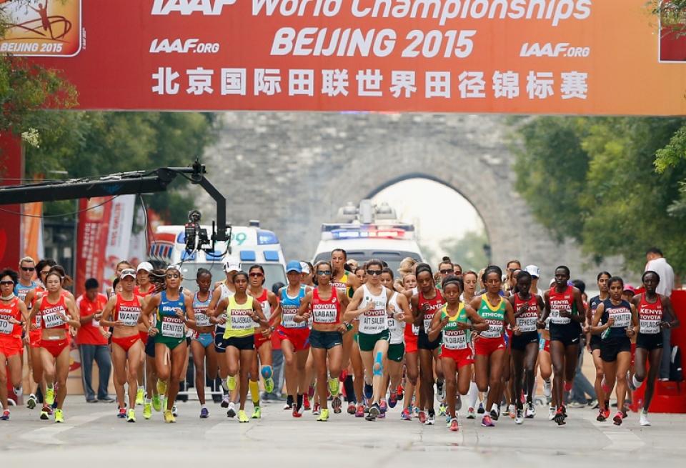pekingin_naisten_maratonin_lahto_1_of_1.jpg