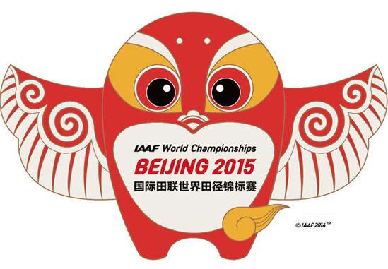 Suomen joukkue Pekingin MM-kilpailuissa 22.-30.8.